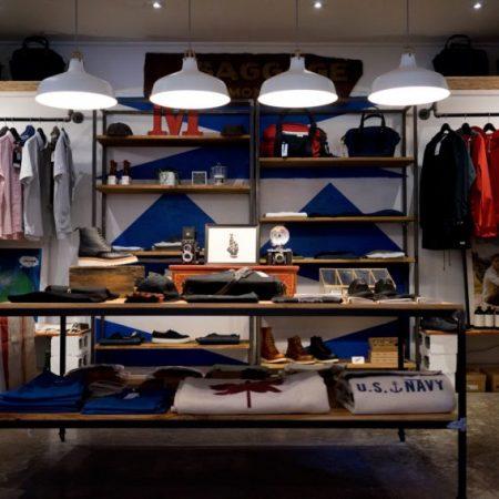 Vendeur(se) conseil en magasin – CQPI